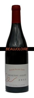 Menetou salon rouge 2012 vin rouge menetou salon for Menetou salon rouge